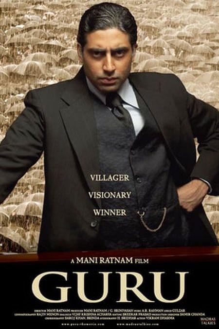 فیلم گورو بهترین فیلم هندی درام