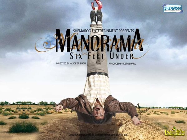 بهترین فیلم هندی جنایی