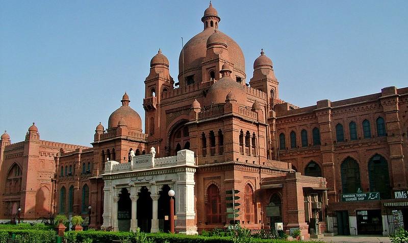 لاهور - پاکستان