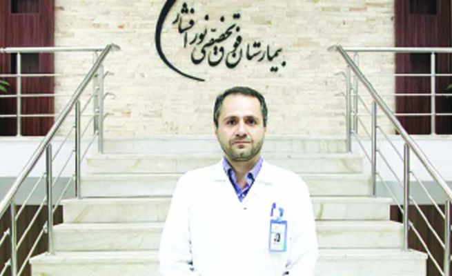 بیمارستان نور افشار بیمارستان مخصوص طب سالمندی