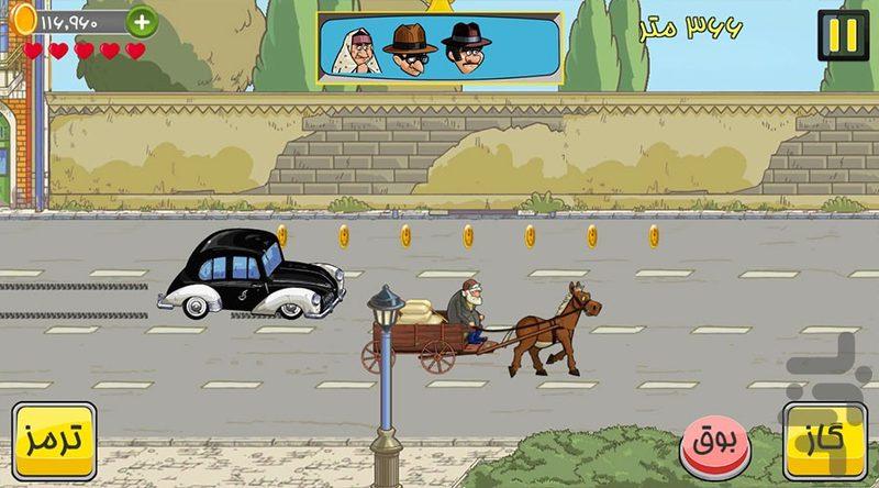 هی تاکسی بازی ایرانی اندروید