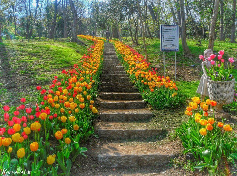 فنر باغچه - زیباترین پارک های استانبول