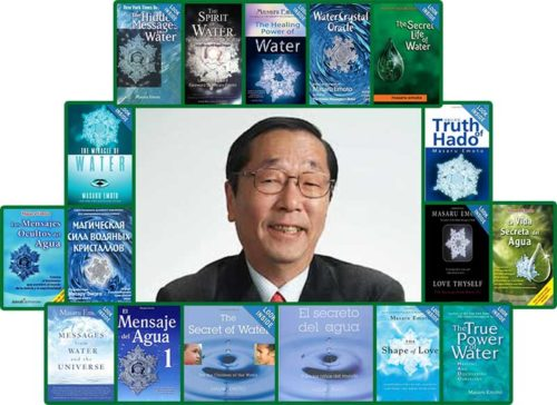 ماسارو ایموتو از نویسندگان برگزیده جهان
