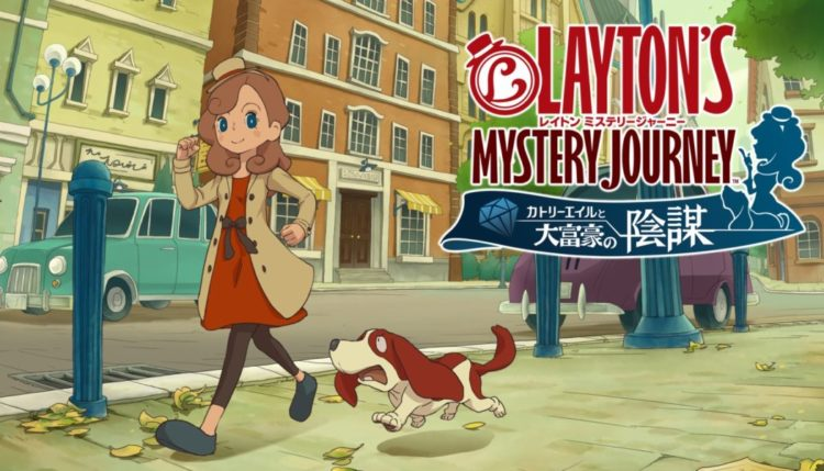 laytons mystery
