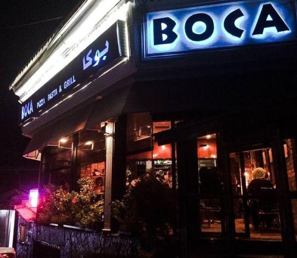 رستوران ایتالیایی بوکا (نیاوران)