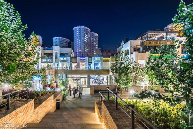 مرکز تفریحی بام لند تهران