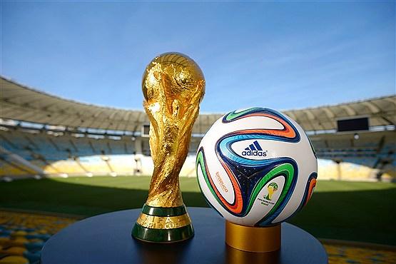 فینال جام جهانی معروف