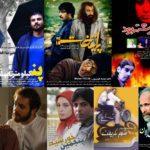 معرفی بهترین سریال های ماه های رمضان گذشته