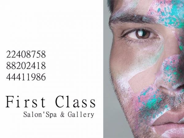آرایشگاه داماد فرست کلاس از آرایشگاه های برتر و نمونه مردانه در تهران