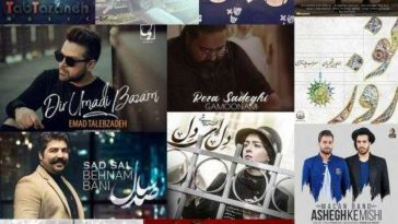 آهنگهای برتر ایرانی سال 97