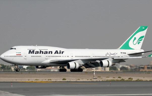 اولین فرودگاه ایران