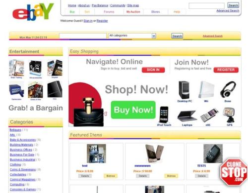 فروشگاه اینترنتی eBay از برترین فروشگاههای اینترنتی جهان