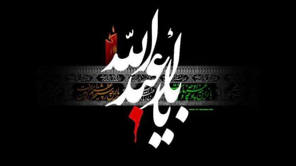 آشنایی با اعمال روز تاسوعای حسینی