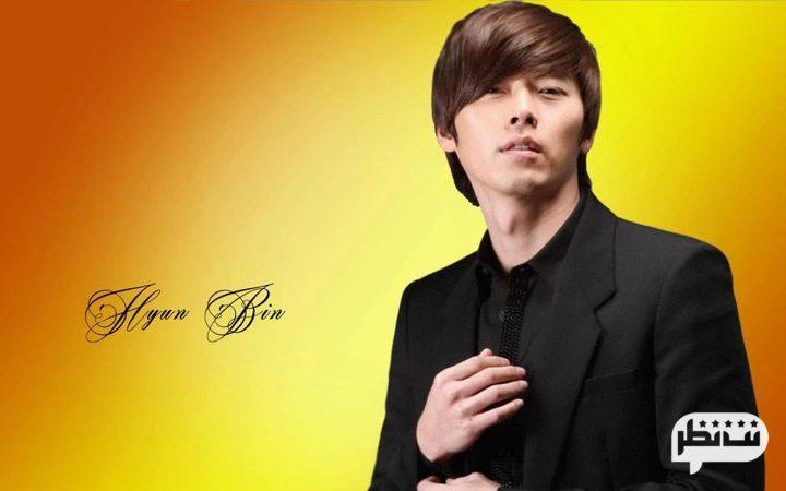 هیون بین یکی از بهترین بازیگران کره ای