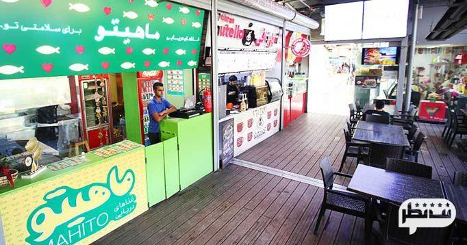 رستوران ماهیتو رستورانی متنوع از غذاهای دریایی