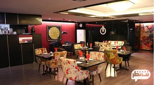 رستوران نارسیس با فضایی شیک و منحصر بفرد در شمال تهران