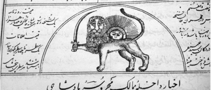 نخستین روزنامه ایران