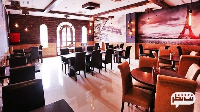 رستوران دینگ از بهترین رستوران های شمال تهران