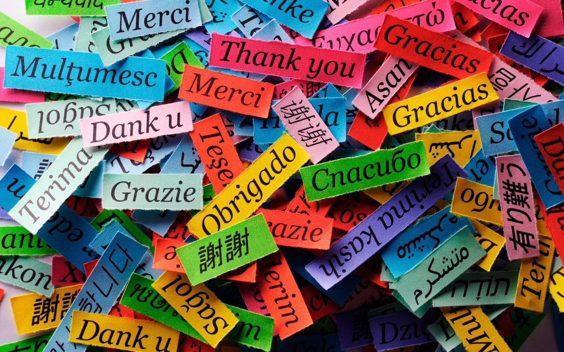 سختترین زبانهای دنیا