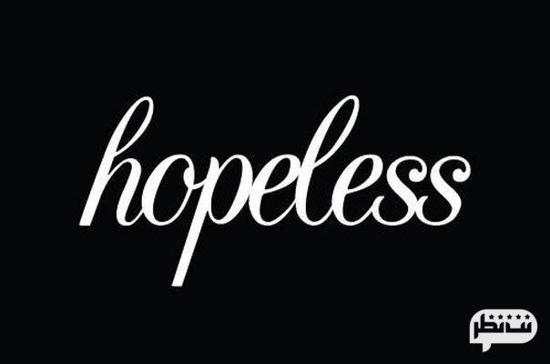 برند Hopeless Lingerie