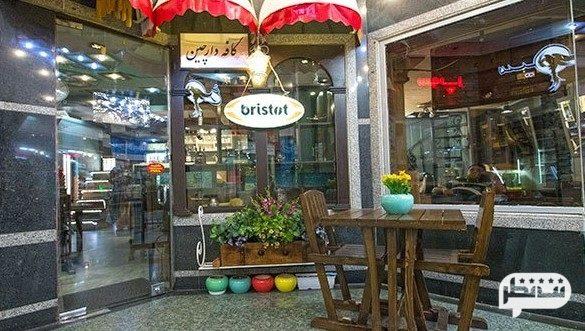 کافه دارچین از بهترین کافی شاپ های شمال تهران