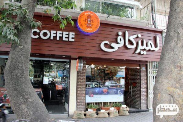کافه لمیز شعبه تجریش جزو کافه های برتر تهران