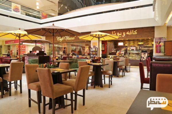 کافه ویونا پلازا از کافه های با کیفیت در تهران