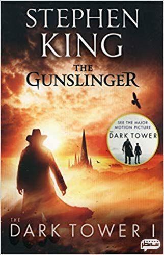معرفی رمان برج تاریک : هفت تیر کش
