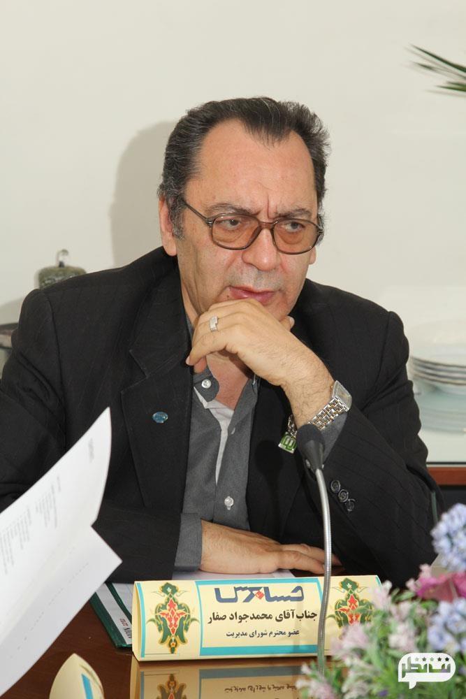 بهترین وکیل ملکی تهران آقای محمدجواد صفار