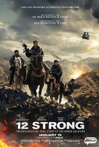 فیلم جنگی 12 نیرومند