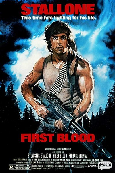 فیلم اکشن اولین خون