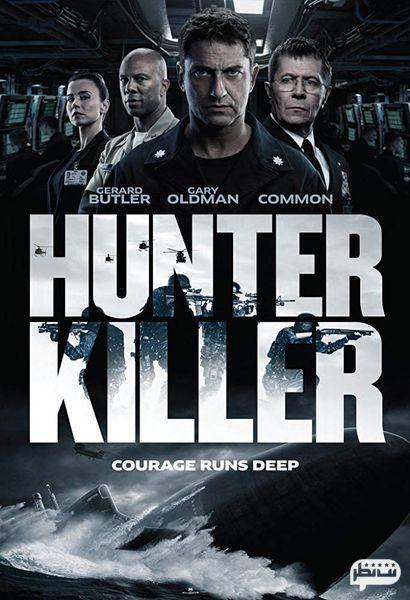 فیلم جنگی قاتل شکارچی
