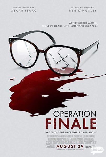 فیلم جنگی عملیات نهایی