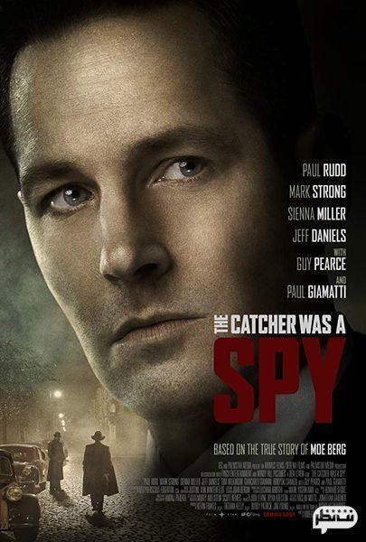 فیلم جنگی گیرنده یک جاسوس بود
