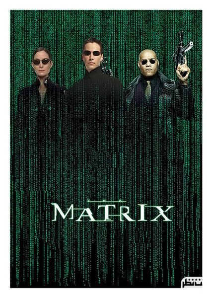 فیلم اکشن ماتریکس