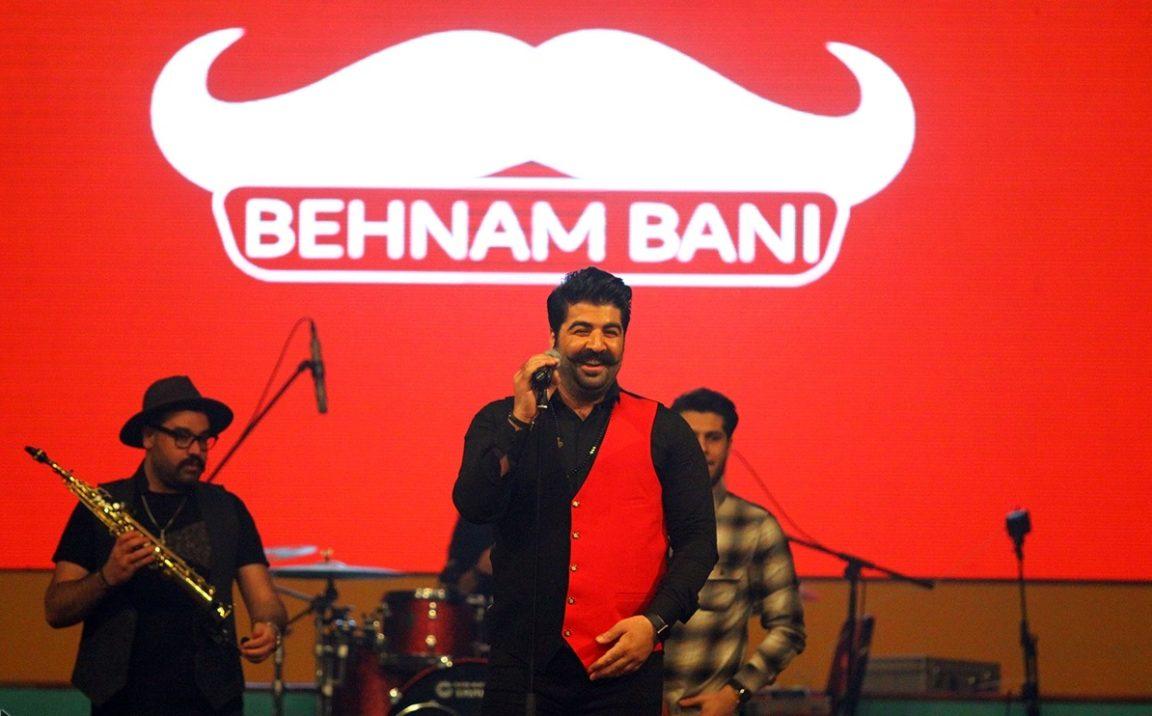 بیوگرافی بهنام بانی خواننده محبوب و خوش صدا