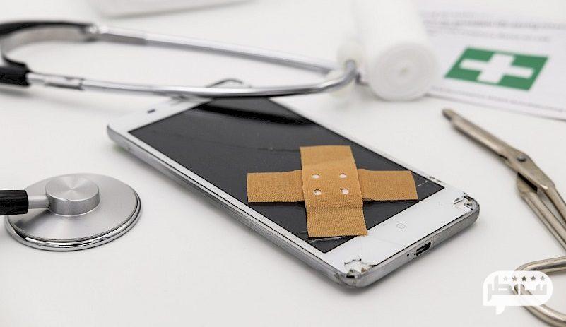 بیمه گوشی موبایل چیست
