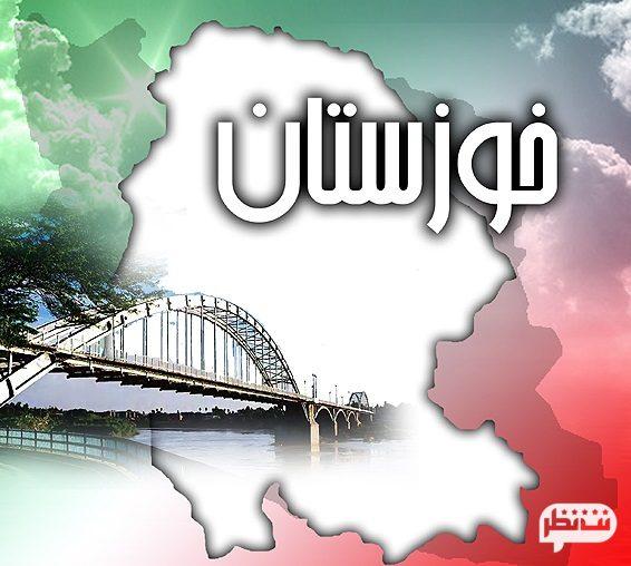 مساحت استان خوزستان چقدر است؟