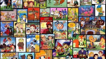 کارتون های نوستالژیک کودکی