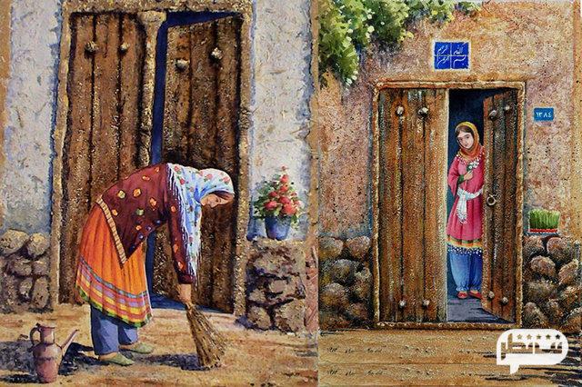 خانه تکانی برای عید نوروز
