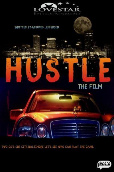 از منتخب ترین فیلم های کمدی 2019-The Hustle