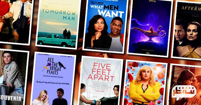 بهترین فیلم های عاشقانه 2019