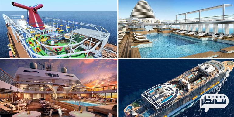 سفر با کشتی کروز از بهترین کشتی های تفریحی