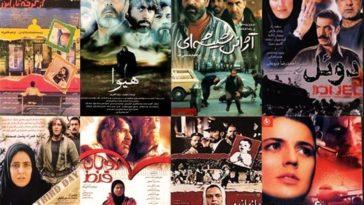 بهترین کارگردان های ایران