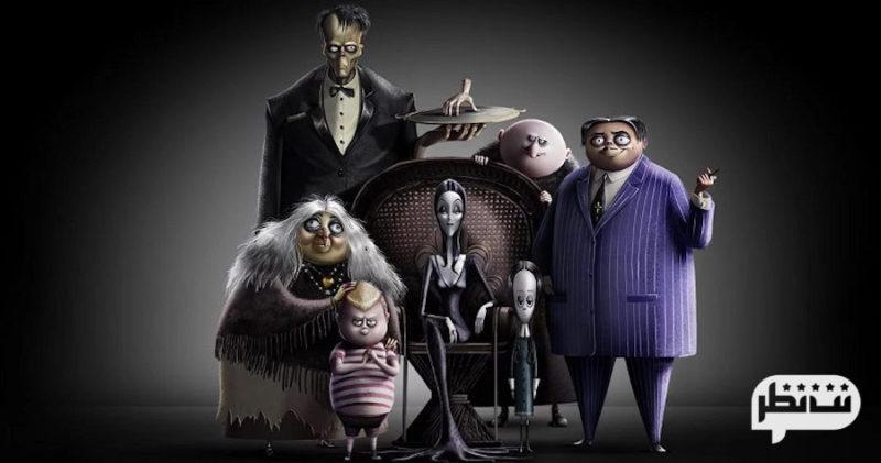 خانواده آدامز