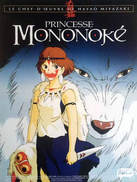 شاهزاده مونونوکه (1997-Princess Mononoke) ازانیمه های شاهکار