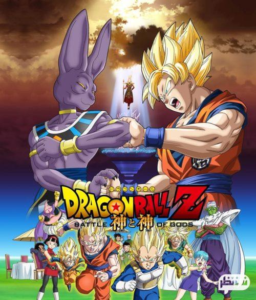انیمیشن هیجان انگیز دراگون بال (Dragon Ball-2015)