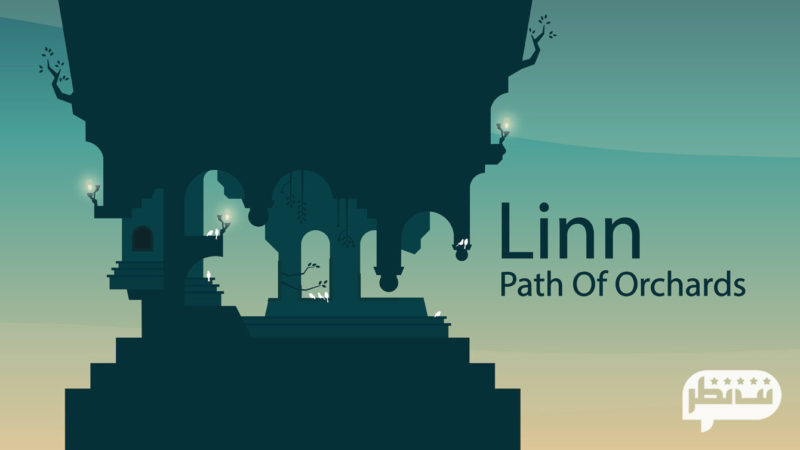 Linn: Path of the Orchards