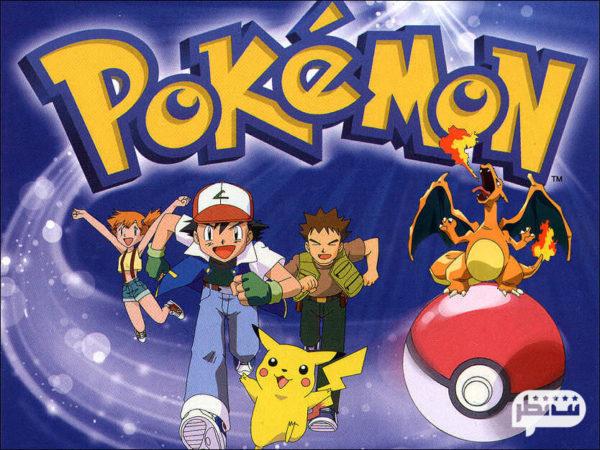 پوکمون ( Pokémon-1997) از انیمه های جذاب در تاریخ انیمیشن