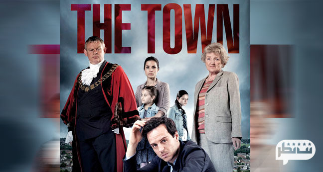 The town mini series